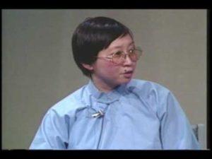 Feng Shui en el hemisferio Sur image